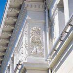 Αρχιτεκτονικά Στοιχεία Προεδρικού Μεγάρου